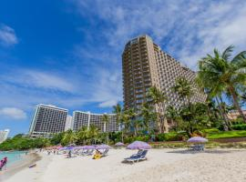 A picture of the hotel: Outrigger Guam Beach Resort