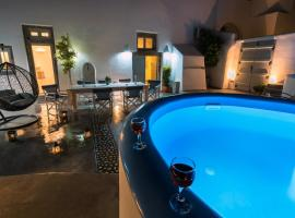 A picture of the hotel: Nereids Private Villa