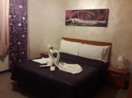 Hotel near 루체른
