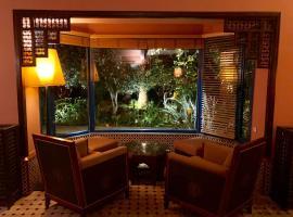 Hotel photo: La Villa Mandarine