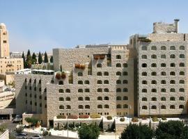 Hotel photo: Dan Panorama Jerusalem Hotel