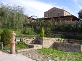 Foto di Hotel: Turismo Rurale Leanza