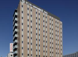 Hotel photo: Center Hotel Narita2 R51