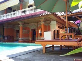 Hotel photo: Arya Guest House