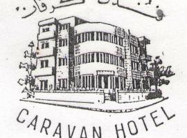 Hotel fotoğraf: Caravan Hotel