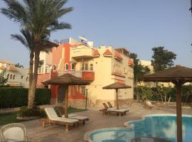 ホテル写真: VILLA 51