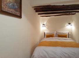 Hotel photo: Dar El Blad