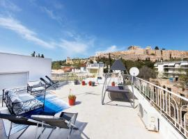 Hotel photo: Your home under the Acropolis, roofdeck with view!