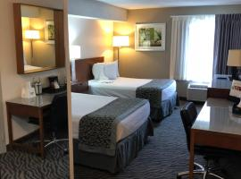 Hotel photo: Days Inn by Wyndham Manassas Battlefield