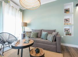 "A picture of the hotel: ""SunBow Olive""- Boutique Apartment in Dowtown Athens"