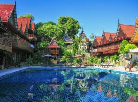 Hotel Photo: Anda Resort Koh Lipe