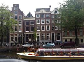 Hotel photo: Herengracht Residence