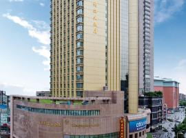 A picture of the hotel: Jin Jiang Wuxi Grand Hotel