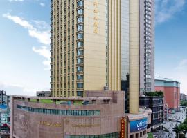 Foto di Hotel: Jin Jiang Wuxi Grand Hotel
