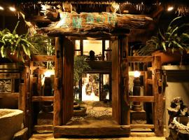 Фотографія готелю: Yunlu Lianxin Guesthouse