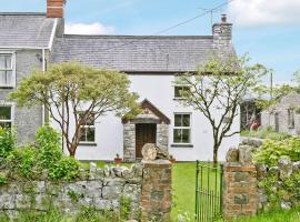 A picture of the hotel: Murton Farm Cottage