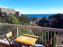 Fotos de Hotel: Studio plein sud avec terrasse, piscine, tennis