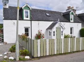 A picture of the hotel: Rose Cottage