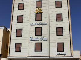 Hotel near ハミース・ムシャイト