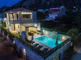 A picture of the hotel: villa ammos