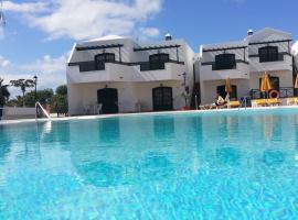 Foto di Hotel: Apartamentos San Marcial