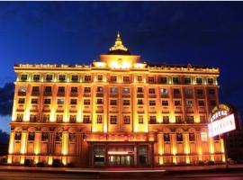A picture of the hotel: Xiushan International Business Hotel