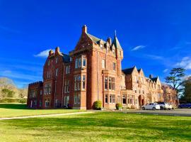 Hotel Photo: Dryburgh Abbey Hotel