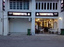 Hotel photo: Tonight Hotel