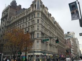 Hotel photo: New York Apartments
