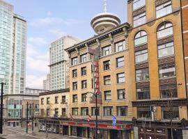 Hotel photo: Ramada Limited Downtown Vancouver