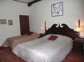 酒店照片: Hotel Doña Blanca