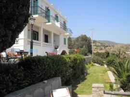 Hotel near यूनान