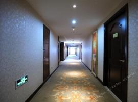 Hotel Foto: Ulanqab Jinhao Jianguo Hotel