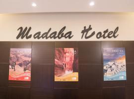 Hotel photo: Madaba Hotel