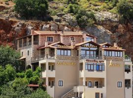 Hotel near Inne greckie wyspy