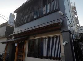 Hotel photo: Narita Sando Guesthouse