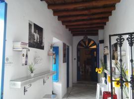 Hotel photo: Casa Rural el Melojo (Gastroteca Imela)