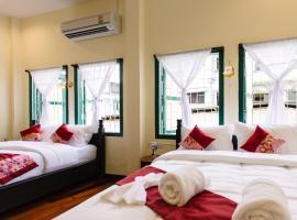 Hotel near Trang