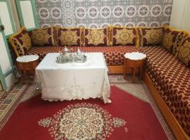 Hotel photo: Dar médina