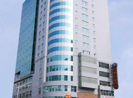 Hotel photo: Xiamen Xin'an Hotel