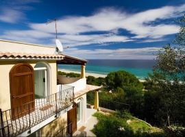 Hotel photo: Magnificent Panorama COSTA REI