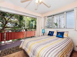 Hotel photo: Liliuokalani Suite - One Bedroom Condo