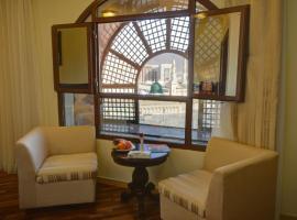 Hotel near Medina