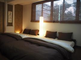 Hotel photo: Mezon Notal