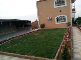 Hotel photo: Doctor Raed Farm