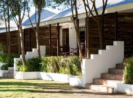Hotel photo: Silvermist Wine Estate