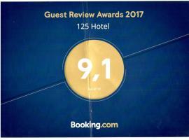 Hotel photo: 125 Hotel