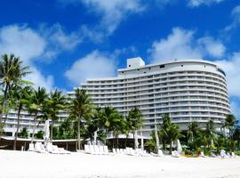 A picture of the hotel: Hotel Nikko Guam