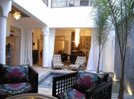 Hotel fotoğraf: Riad Al Mansoura