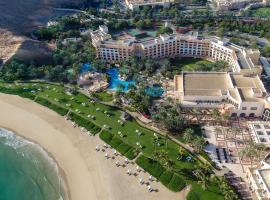Hình ảnh khách sạn: Shangri-La Barr Al Jissah Resort & Spa
